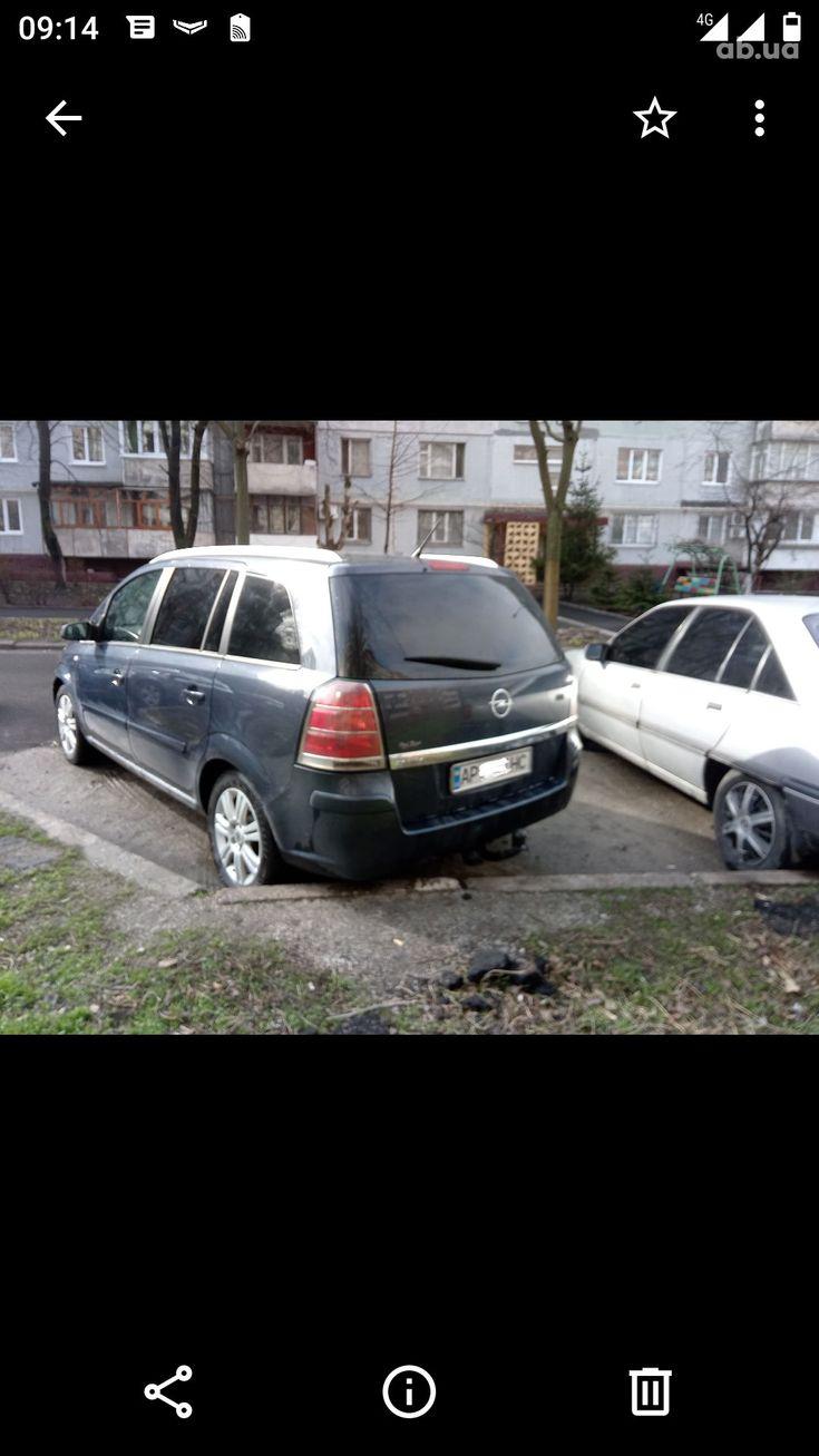 Opel Zafira 2007 серый - фото 2