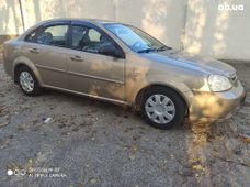 Купить авто бу во Львове - купить на Автобазаре