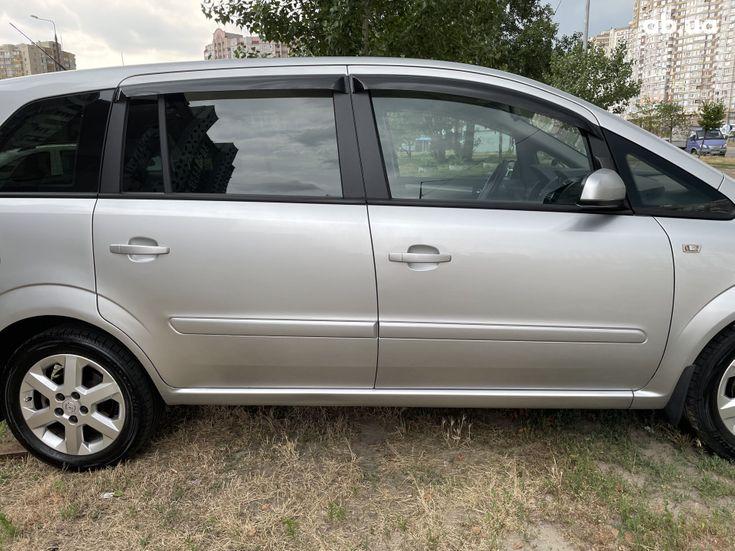 Opel Zafira 2007 серый - фото 10