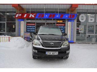 Продажа б/у авто 2004 года во Львове - купить на Автобазаре