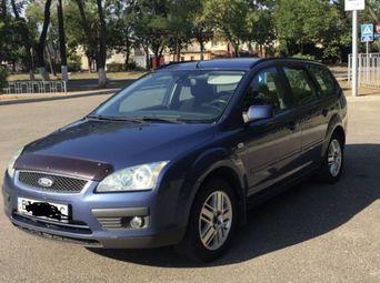 Продажа Ford б/у в Николаевской области - купить на Автобазаре