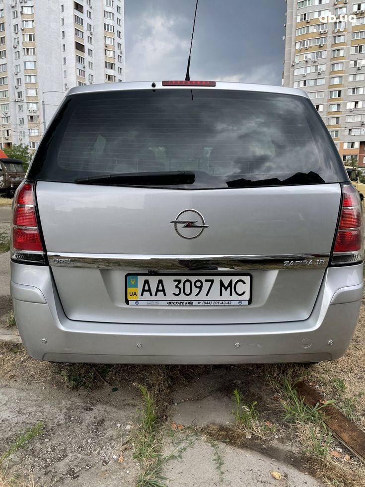 Opel Zafira 2007 серый - фото 26