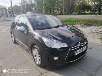 Продажа б/у авто во Львове - купить на Автобазаре