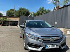 Купить Honda Civic бу в Украине - купить на Автобазаре