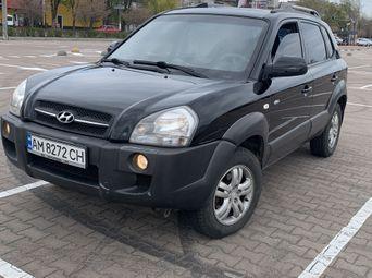Продажа б/у авто в Житомирской области - купить на Автобазаре