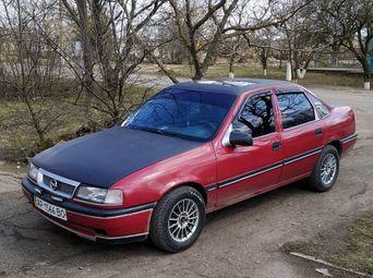 Продажа б/у авто в Мелитополе - купить на Автобазаре