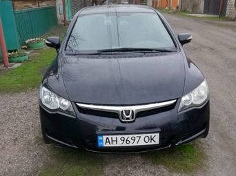 Продажа б/у авто в Донецкой области - купить на Автобазаре