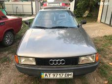 Купить Audi 80 бу в Украине - купить на Автобазаре