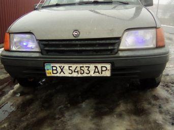 Бензиновые авто 1989 года б/у в Хмельницком - купить на Автобазаре