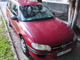 Продажа Opel б/у 1995 года в Хмельницком - купить на Автобазаре
