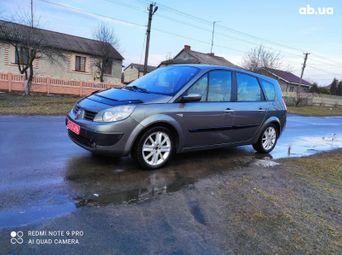 Продажа б/у авто 2005 года в Луцке - купить на Автобазаре