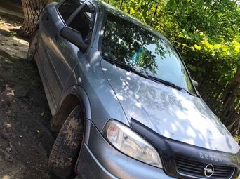 Продажа Opel б/у в Одесской области - купить на Автобазаре
