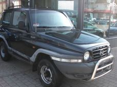 Продажа Dodge Grand Caravan - купить на Автобазаре