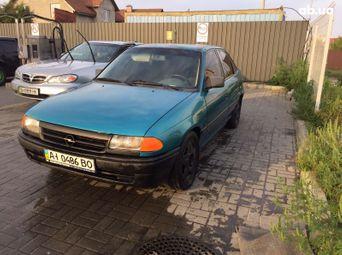 Продажа б/у Opel Astra 1994 года - купить на Автобазаре