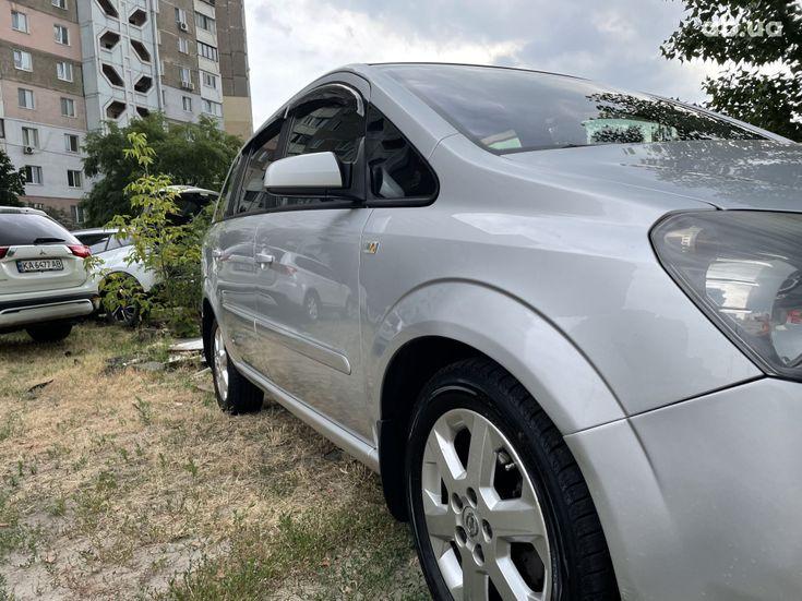 Opel Zafira 2007 серый - фото 22