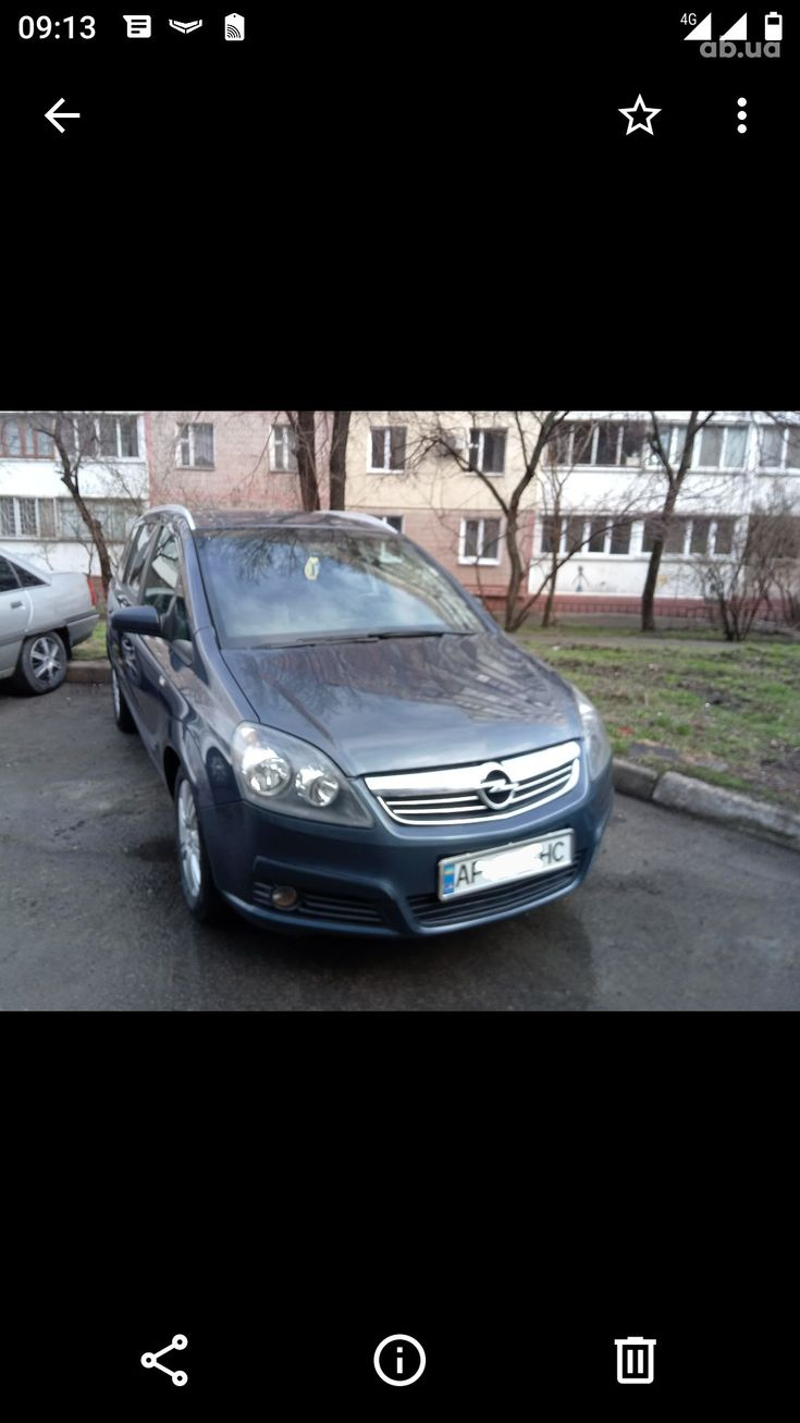 Opel Zafira 2007 серый - фото 1