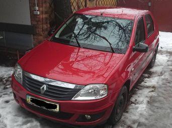 Продажа Renault б/у в Харькове - купить на Автобазаре