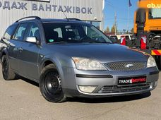 Купить Ford Mondeo бу в Украине - купить на Автобазаре
