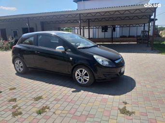 Продажа б/у авто 2011 года в Полтаве - купить на Автобазаре