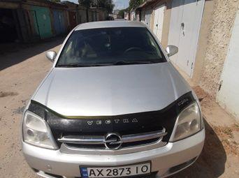 Продажа б/у Opel Vectra 2003 года - купить на Автобазаре