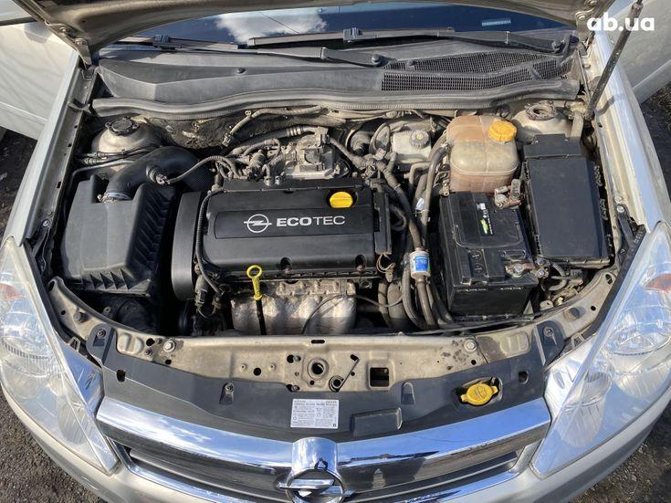 Opel Astra 2008 бежевый - фото 7