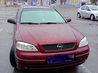 Продажа б/у авто в Луганске - купить на Автобазаре