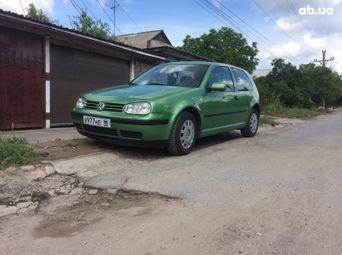 Купить авто бу в Луганске - купить на Автобазаре