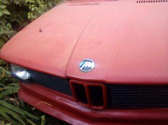 Продажа б/у авто 1982 года - купить на Автобазаре