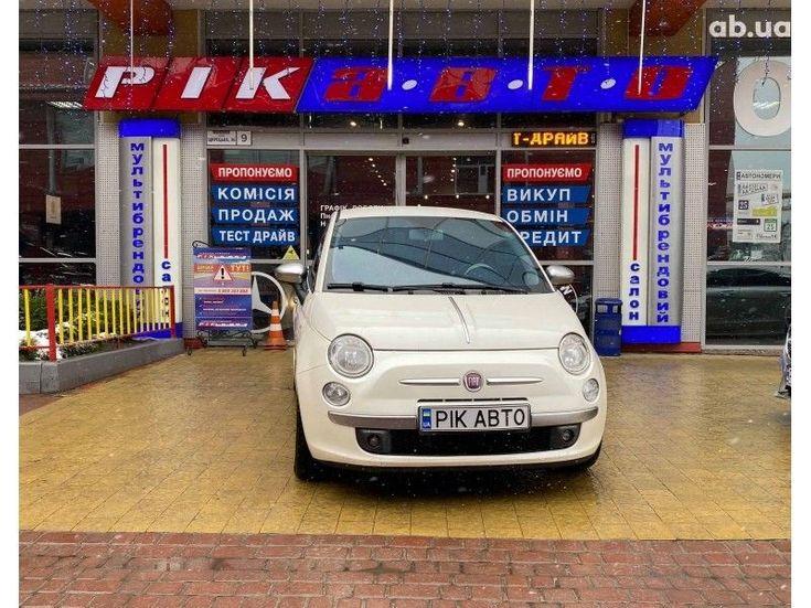 Fiat 500 2011 белый - фото 1