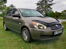 Купить авто бу в Полтавской области - купить на Автобазаре
