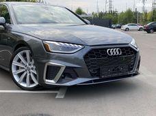 Купить Audi бу в Украине - купить на Автобазаре
