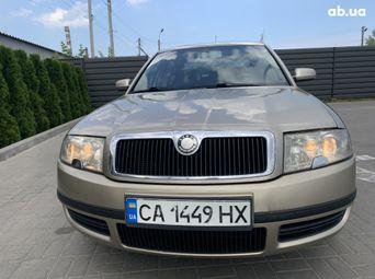 Авто Седан 2005 года б/у в Черкассах - купить на Автобазаре