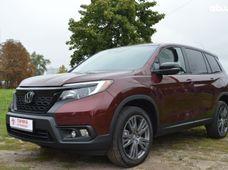 Купить Honda бу в Украине - купить на Автобазаре