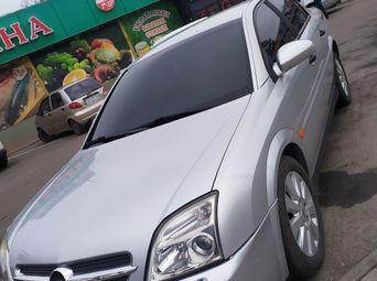 Купить Седан бу в Житомире - купить на Автобазаре