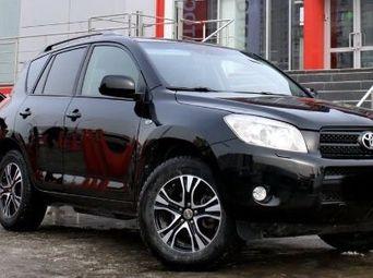 Дизельные авто б/у в Кропивницком - купить на Автобазаре