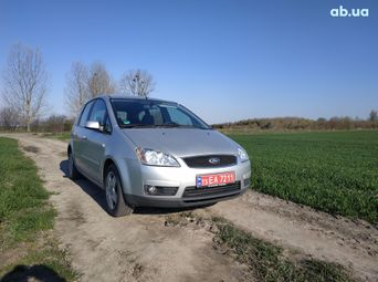 Продажа Ford б/у в Луцке - купить на Автобазаре