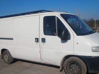 Купить грузовик в Кропивницком - купить на Автобазаре