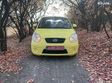 Купить авто бу в Харьковской области - купить на Автобазаре