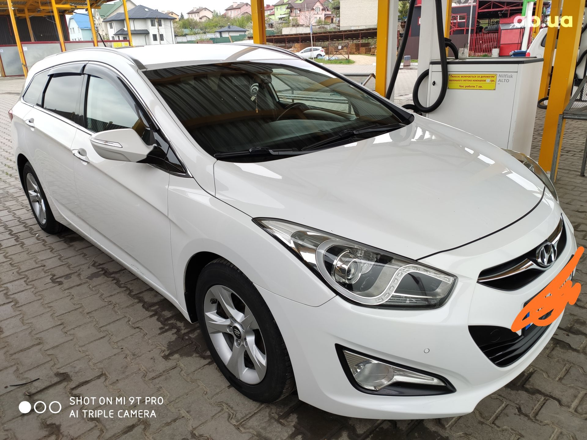 Used Hyundai I40 1.7 CRDi